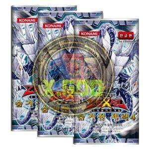 [HA04-KR] Gói Hidden Arsenal 4: Trishula's Triumph Bài Yu-Gi-Oh! Chính Hãng tại Việt Nam