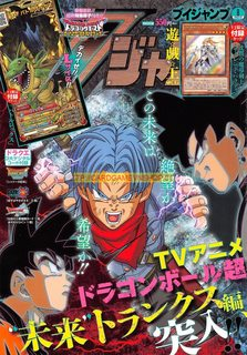 Tạp Chí Manga V-Jump 8/2015