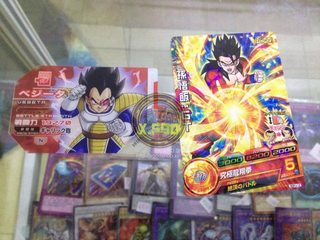 DragonBall Card/CodeGame