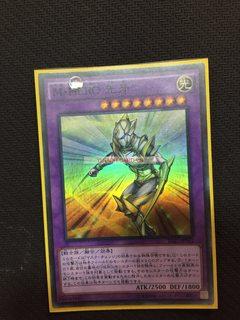 Masked HERO Koga-Super Rare