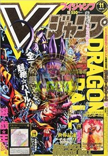 Tạp Chí Manga V-Jump 11/2015