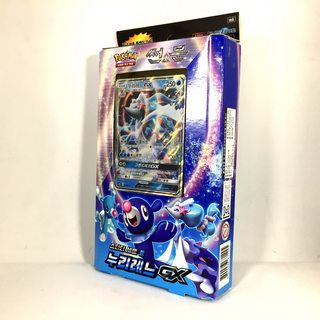 Primarina-GX Starter Set Water Hộp Thẻ Bài Pokemon