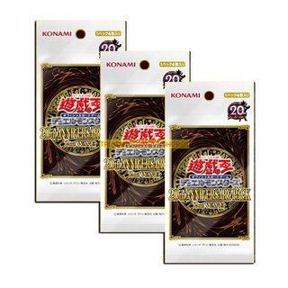 [20AP-JP] Gói 20th Anniversary Pack 2nd Wave Bài Yu-Gi-Oh! Chính Hãng tại Việt Nam
