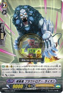 Seeker, Proudroar Lion - G-BT01/045 - Common (C)