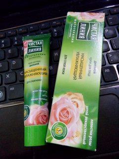 Kem dưỡng ẩm ban ngày Pure Line cho da khô chiết xuất hoa hồng