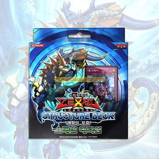 [SD23-KR] Hộp Roar of the Sea Emperor Bài Yu-Gi-Oh! Chính Hãng tại Việt Nam