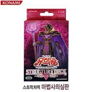 [KR]Structure Deck: Spellcaster's Judgment Bài Yu-Gi-Oh! Chính Hãng