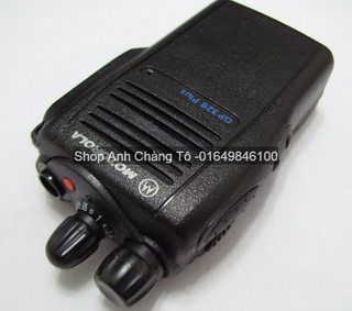Motorola GP 328 Plus