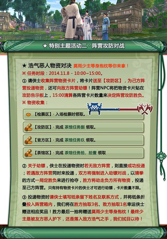 武汉 CD10