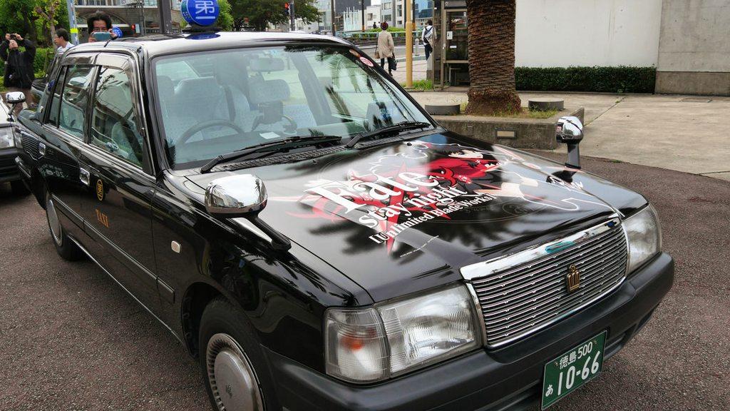 德岛 痛车