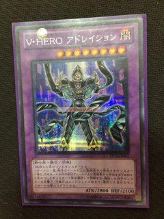 Vision HERO Adoration-Secret Rare