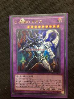 Contrast HERO ChaosUltra Rare