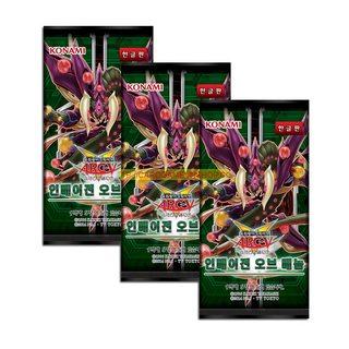 [INOV-KR] Gói Invasion: Vengeance Bài Yu-Gi-Oh! Chính Hãng tại Việt Nam