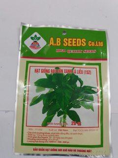 Hạt giống rau dền xanh lá liễu