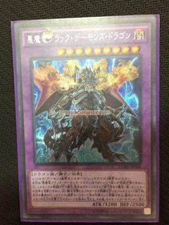 Archfiend Black Skull Dragon-Secret