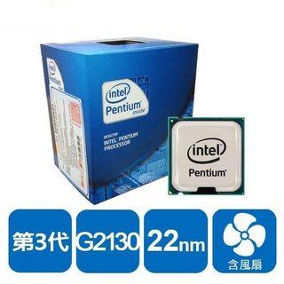 CPU Intel Pentium G2130(BOX)