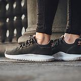 ADIDAS TUBULAR SHADOW DARK GREY / WHITE