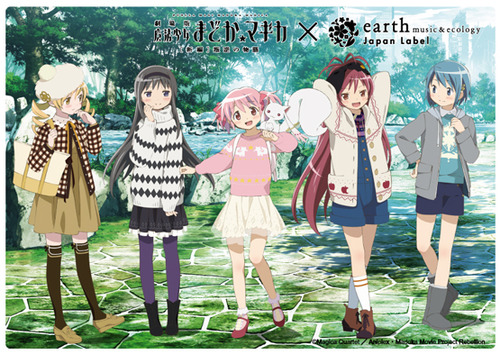 earth music&ecology Japan Label 魔法少女小圆