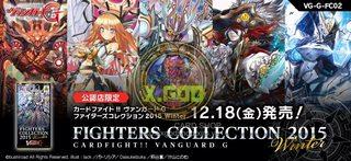[VG-G-FC02] Gói Fighter's Collection 2015 Winter Bài Cardfight!! Vanguard Chính Hãng tại Việt Nam
