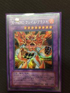 Elemental HERO Inferno-Secret