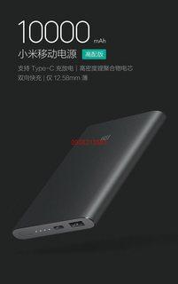Pin sạc dự phòng Xiaomi 10000 mAh Pro (Ver 2016)