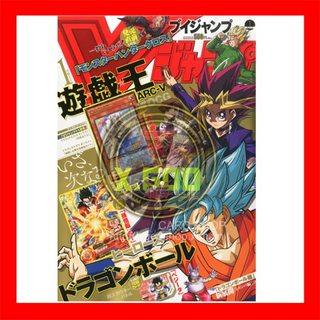 Tạp Chí Manga V-Jump 01/2016