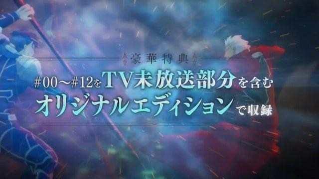 Fate/stay night BD-BOX  奈须蘑菇 武内崇 特典